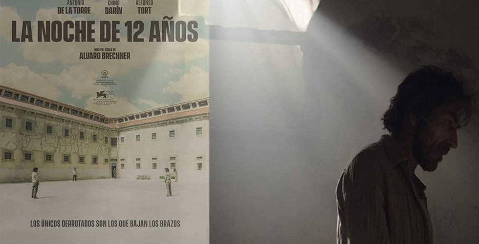 جوائز الهرم في مهرجان القاهرة السينمائي تتوزع دوليا وعربيا