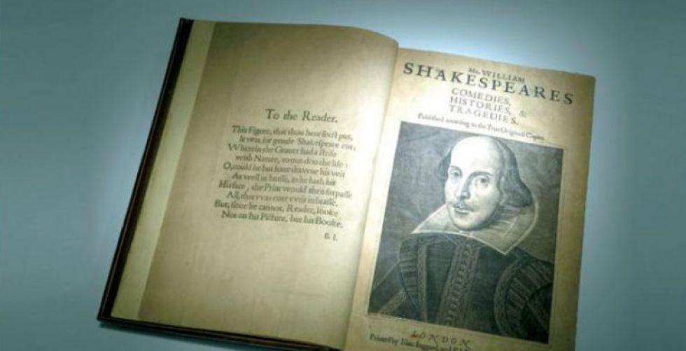 المطوية الأولى لشكسبير في مزاد