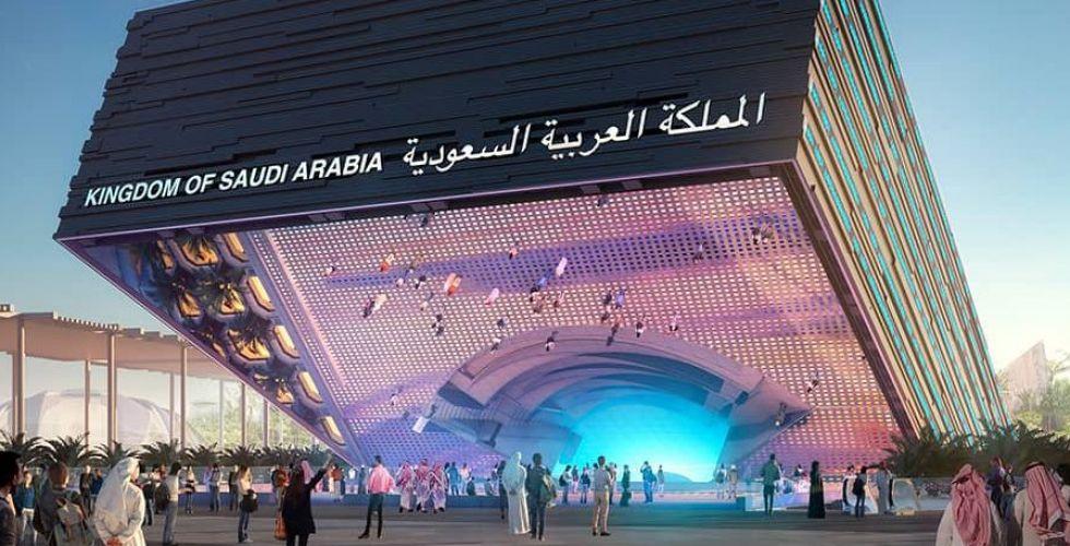 جناح  السعودية في إكسبو، رؤية مُلهمة للحاضر والمستقبل.