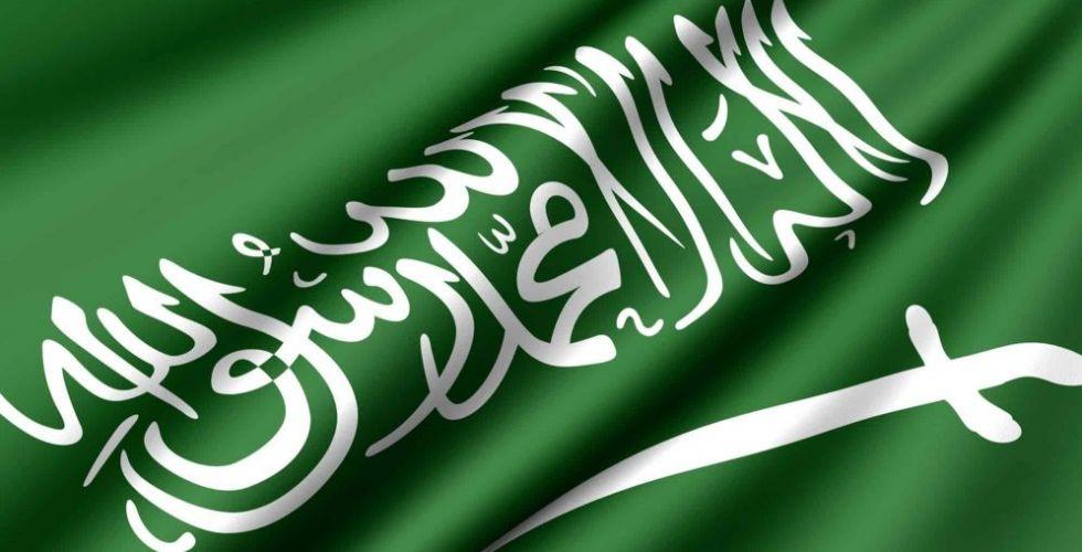 هل تعرف لماذا انتعشت الماليّة العامة في السعودية؟