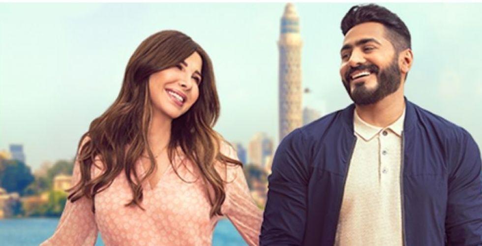 نانسي عجرم وتامر حسني في فيديو كليب للمصريين