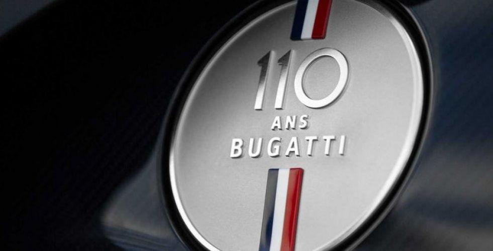 جامع سيّاراتٍ يكشف تفاصيل Bugatti Chiron  الجديدة