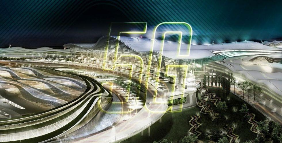 مبنى مطار أبوظبي الجديد يثري تجربة المسافرين حول العالم بشبكة الجيل الخامس من اتصالات
