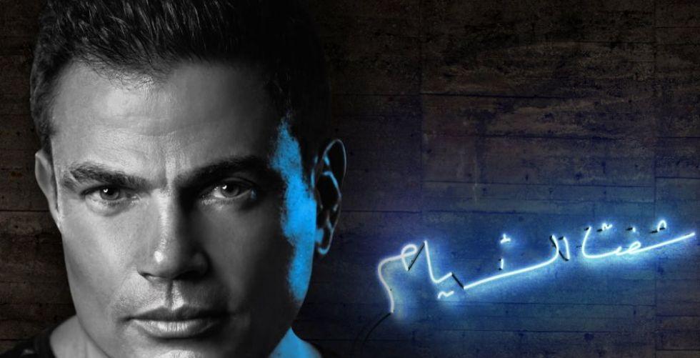 السّفر الى دبي لمشاهدة عمرو دياب