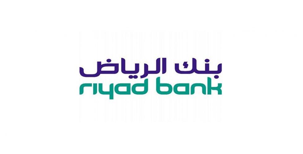 خدمةٌ سبّاقةٌ من بنك الرياض