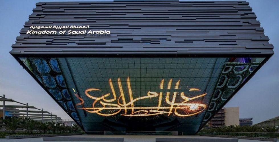 أطيب تمنياتنا باليوم الوطني السعودي!