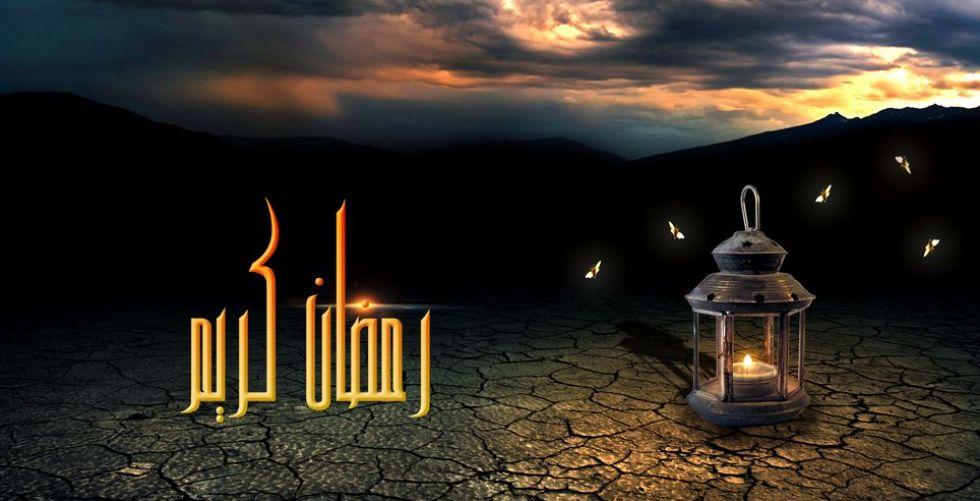 رمضان كريم، أهلاً بك