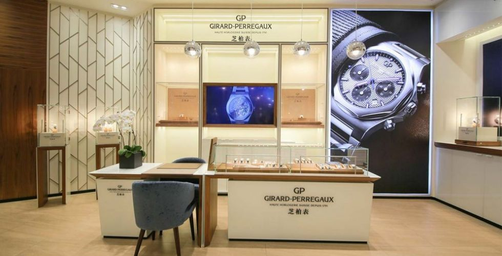 Girard-Perregaux وبوتيك جديد في Changsha