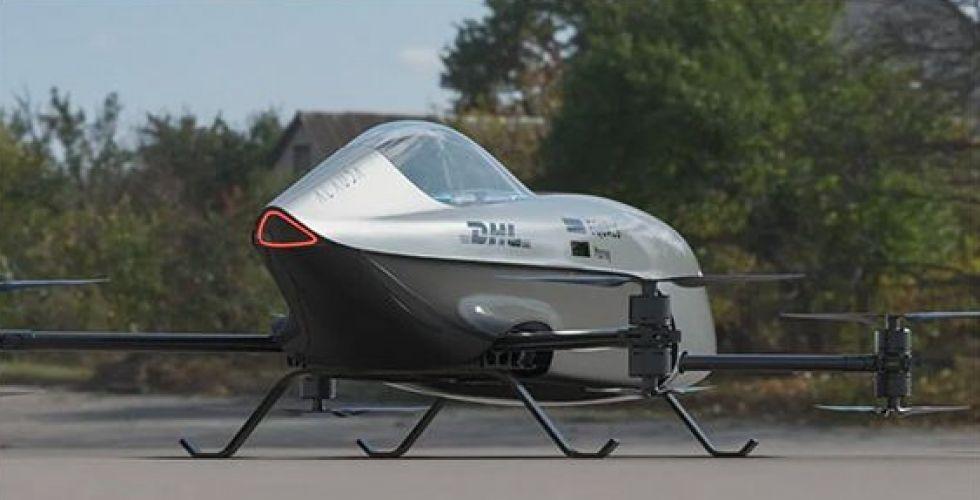 طائرة كهربائية تسابق بتوجيه عن بُعد