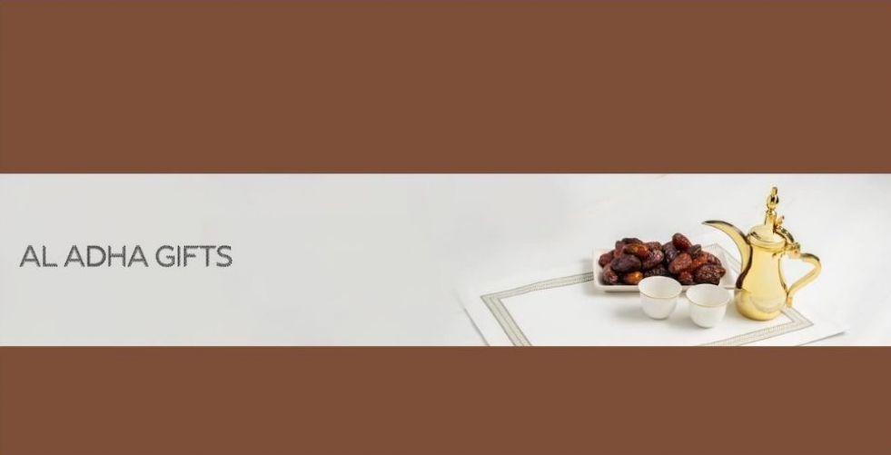 مجموعة هدايا عيد الأضحى من إكسبو 2020 متاحة الآن عبر الإنترنت