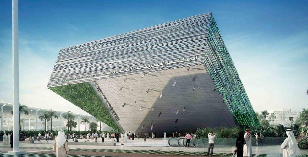 جناح المملكة العربية السعودية في اكسبو 2020 دبي