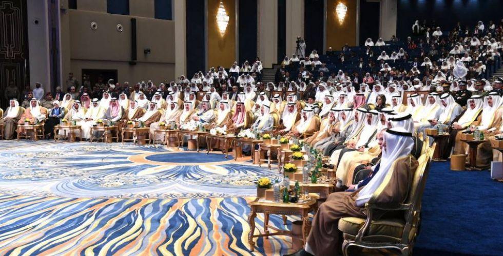 افتتاح ملتقى الكويت للاستثمار 2018