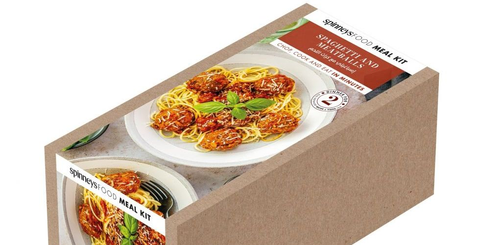سبينس تُطلق وجبات جاهزة للطهي استجابة للطلب المتنامي على الطبخ في المنزل خلال جائحة كورونا