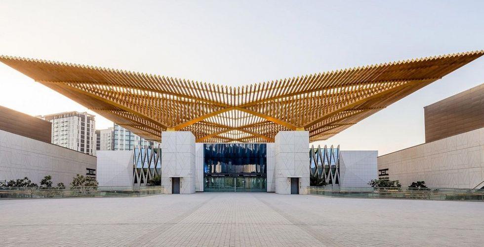 الكل متجه إلى إكسبو 2020 دبي!