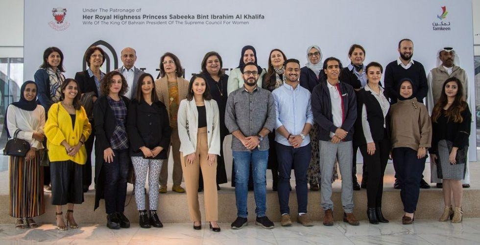معرض فن البحرين عبر الحدود 2019