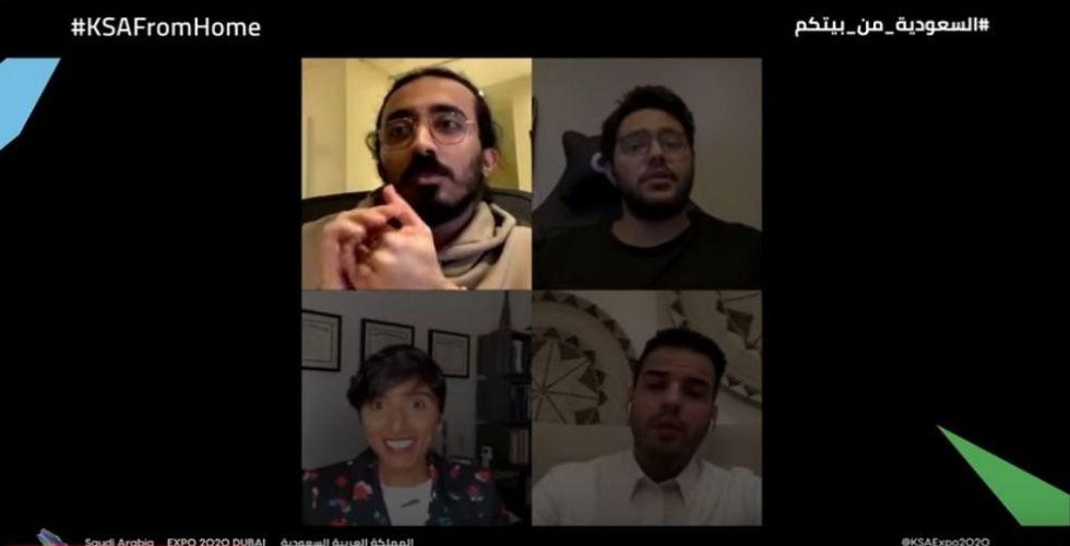 الآن على اليوتيوب : السعودية من بيتكم