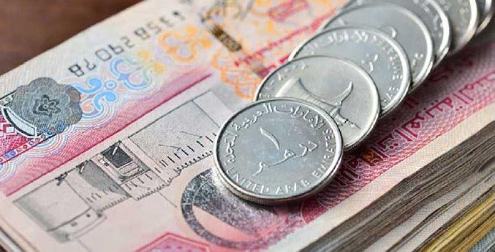 الإمارات تعلن عن رسوم جديدة على الخدمات المصرفيّة