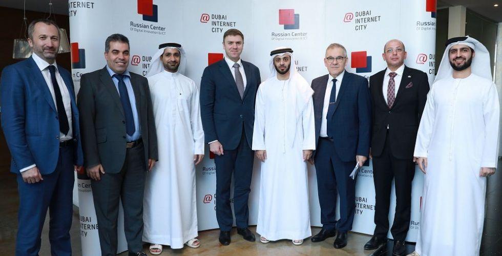 افتتاح المركز الروسي للابتكارات الرقمية وتكنولوجيا المعلومات والاتصالات