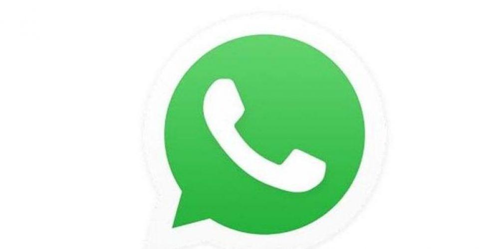 خصوصية محادثات متطورة في واتساب