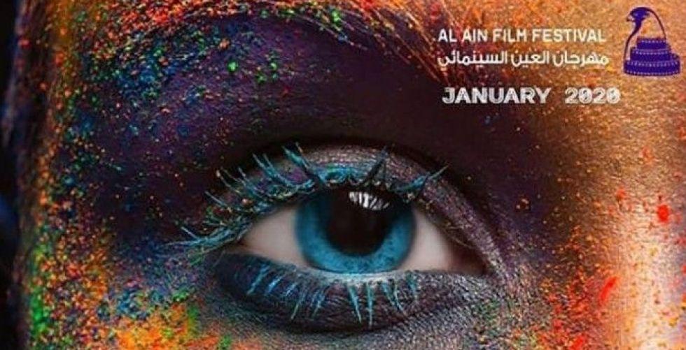 السعودية تقطف جائزة الصقر الخليجي للسينما