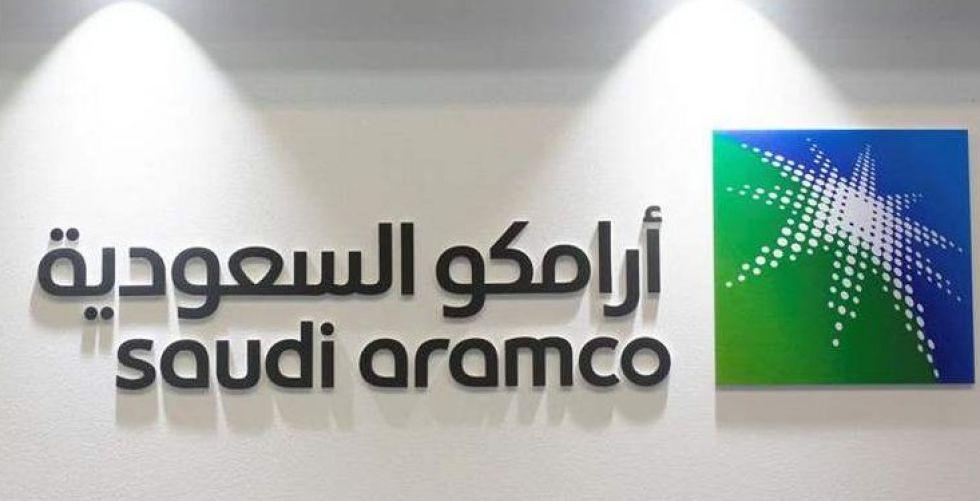 أرامكو السعودية تتجه للطرح الاولي لأسهمها