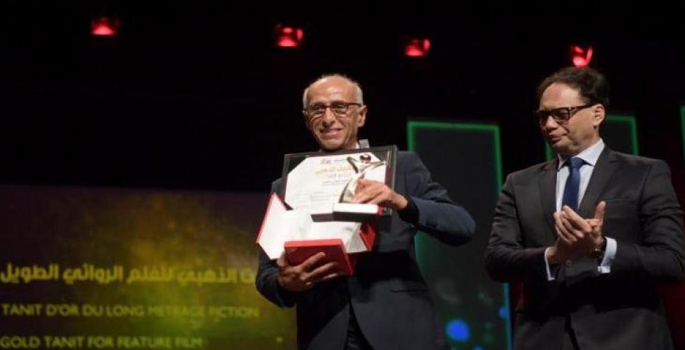 أيام قرطاج السينمائية توّزع جوائزها على أفلام تلمع