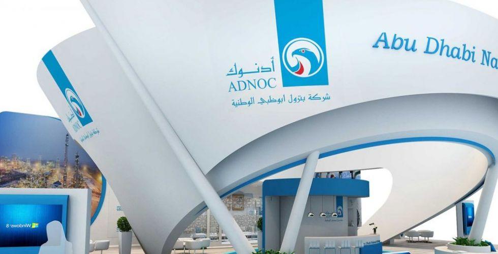 أدنوك الإماراتية تتجه الى شراكات جديدة