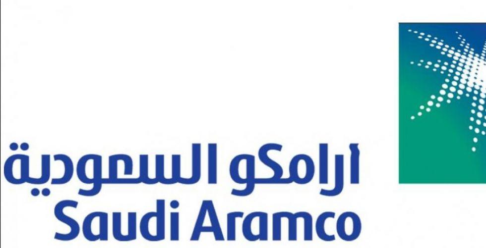 أرامكو السعودية والصين لوقود صديق للبيئة