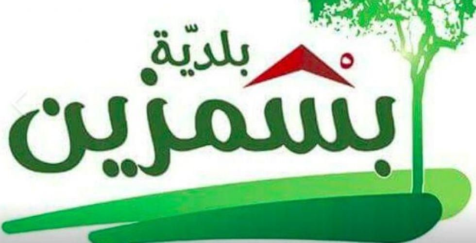 بشمزين اللبنانية تزرع لتحصد في مواجهة كورونا