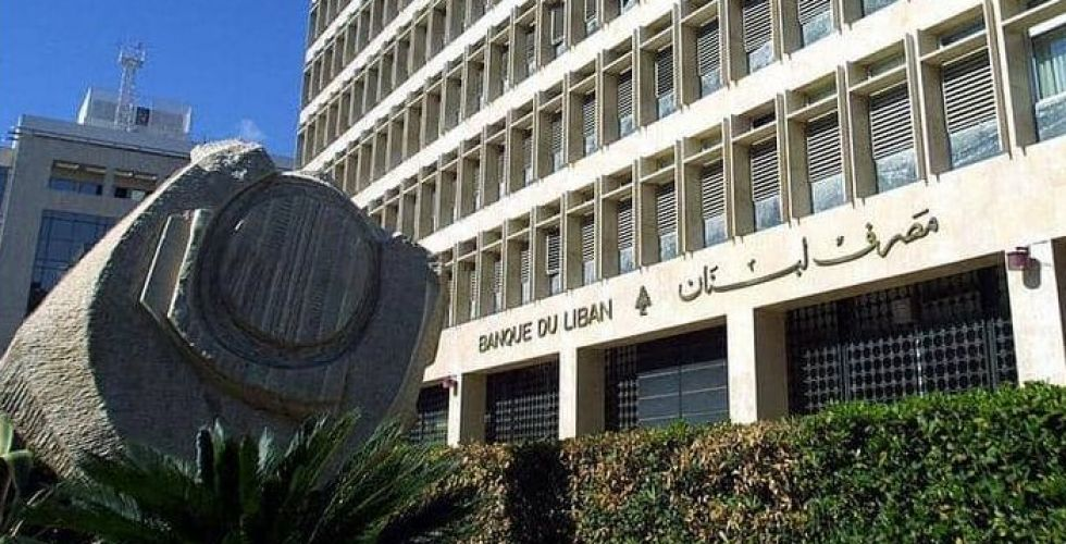 شحّ الدولارات في لبنان