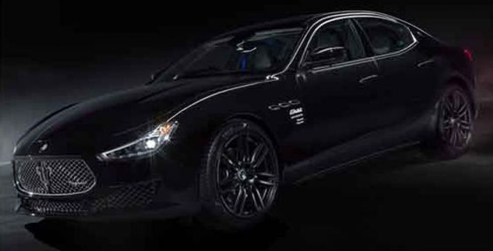 سيارة Maserati خاصة بك