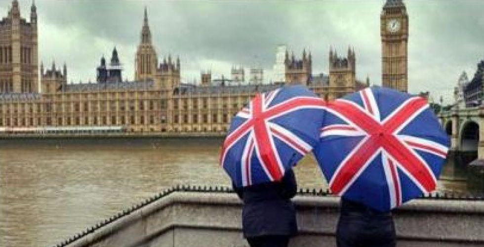الكومبيوتر البريطاني العملاق لتحديد دقيق للطقس