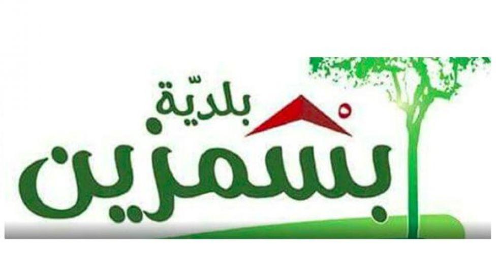 المغترب اللبناني الياس شاهين ومعقّم يكافح كورونا