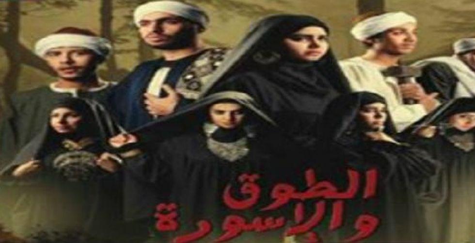 مصر تفوز بجائزة المسرح العربي