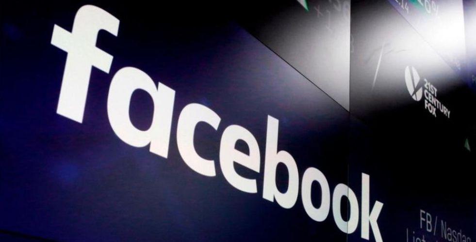 ١١١لغة تُعيق مكافحة الكراهية على فيسبوك