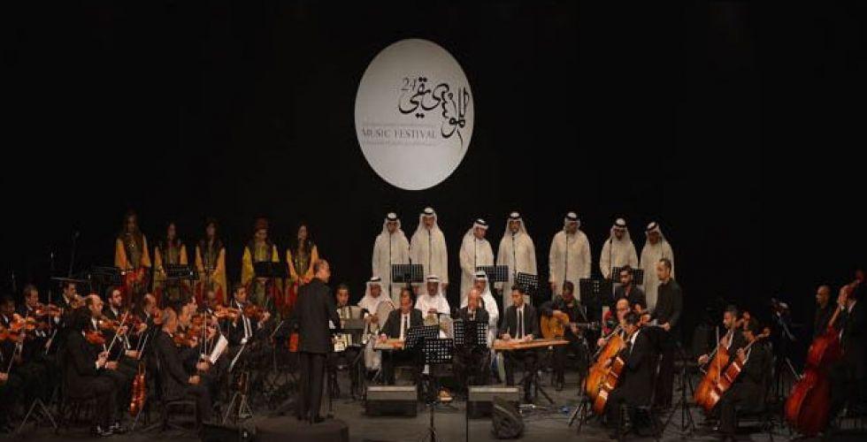 الطرب العراقي يلهب ليل البحرين