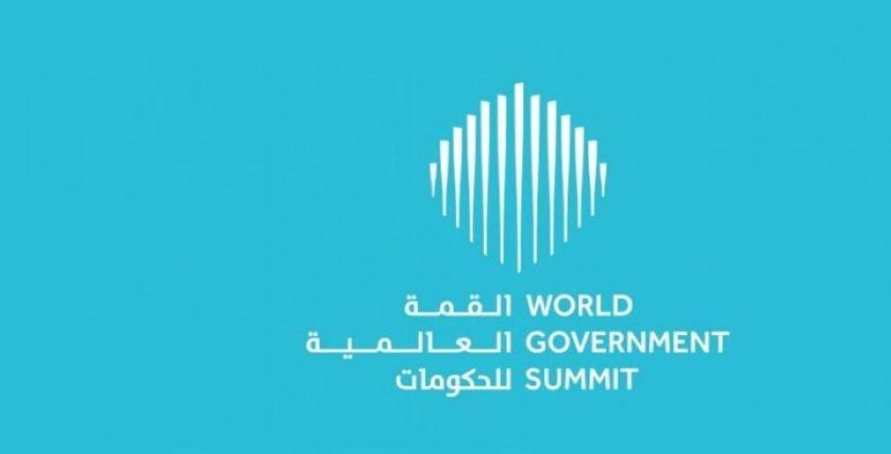 القمة العالمية للحكومات تقدم قراءة في مستقبل الأمن الغذائي العالمي