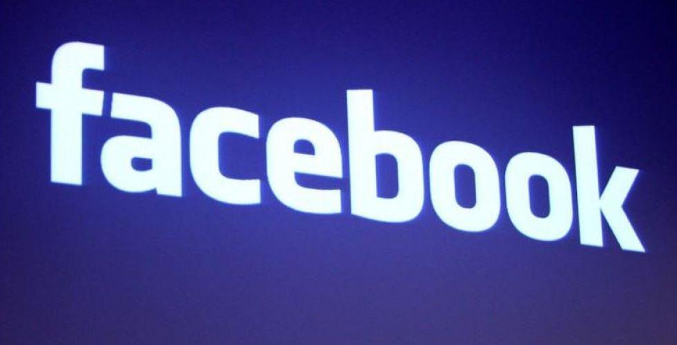 هل توصلت فيسبوك الى الجزم بتحديد قراصنة حساباتها؟
