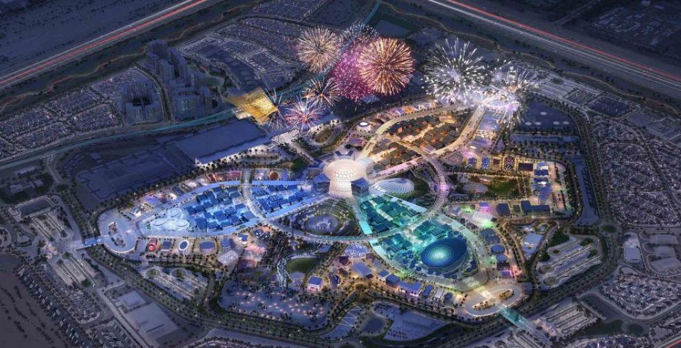اكتشف إكسبو 2020 دبي