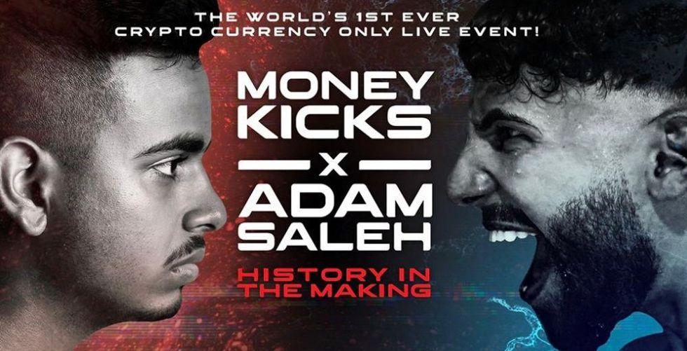 دبي تستضيف أول بطولة قتالية عالمية تستخدم العملات المشفرة