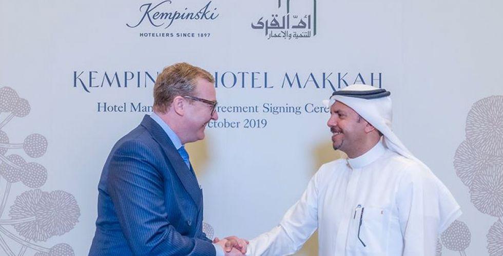 السّعوديّة على موعد مع مشروع فندق فاخر من كمبينسكي