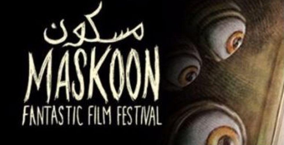 أول مهرجان لأفلام الرعب العربية