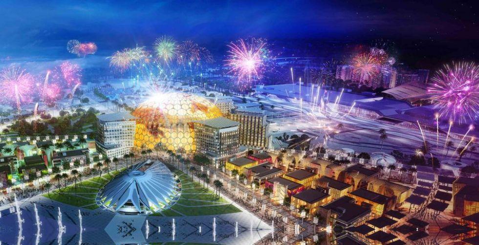 تذاكر إكسبو 2020 دبي