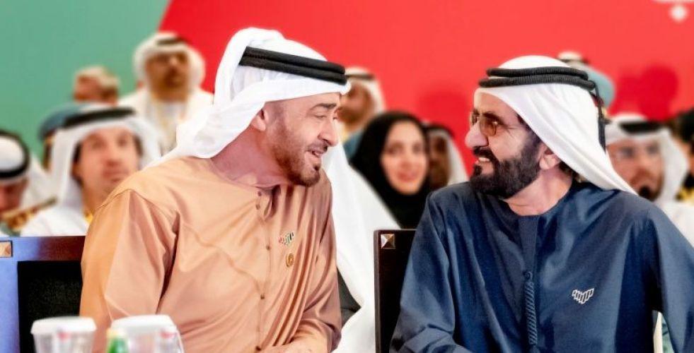 إكسبو 2020 دبي يعلن استضافة قمة
