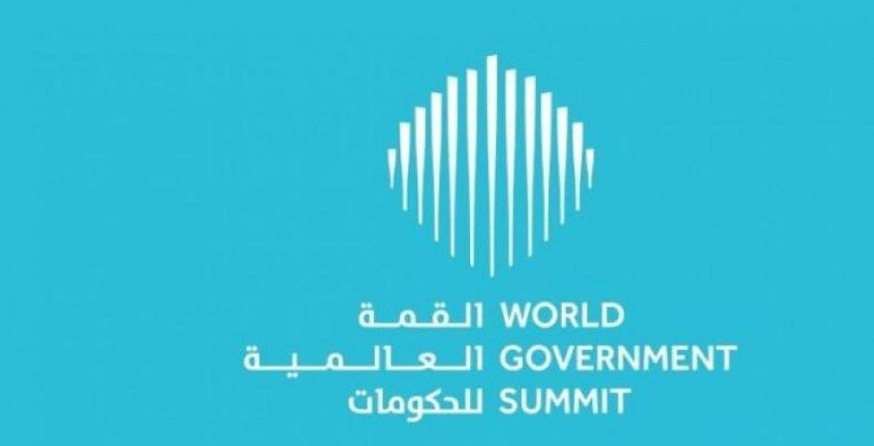 الوزراء المعنيون بملفات العمل يعقدون اجتماعا على هامش القمة
