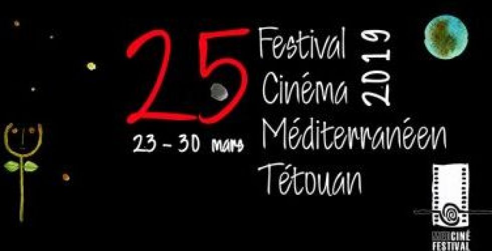 السينما الفلسطينية تتميّز في مهرجان تطوان
