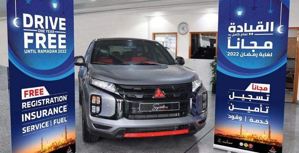 عرض الحبتور للسيارات في شهر رمضان