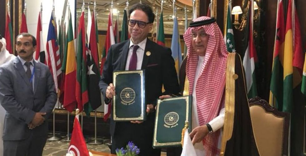 تونس عاصمة الثقافة الاسلامية