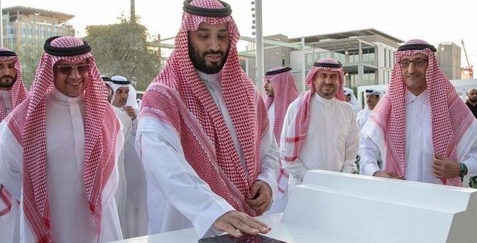 بعد اليابان السعودية ترأس مجموعة العشرين