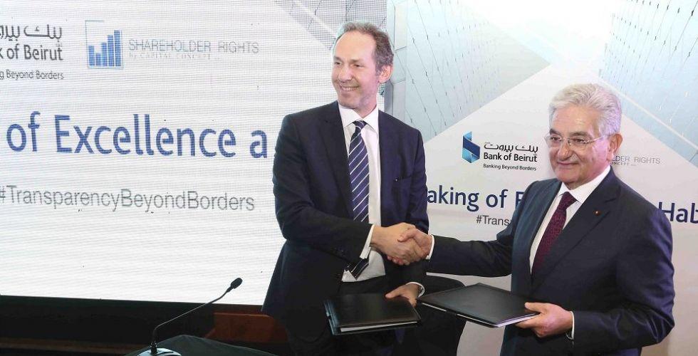بنك بيروت يوقّع إعلان الإدارة الحكيمة والنزاهة